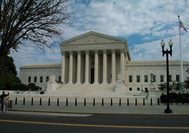el Ministerio de Justicia de EEUU