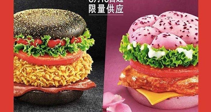 KFC ofrece a los chinos hamburguesas rosadas y negras