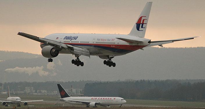 El avión de Malaysia Airlines