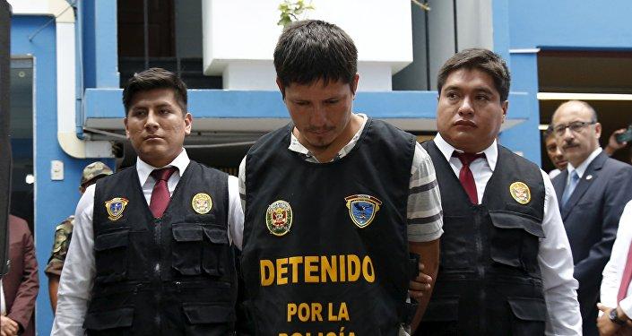 Detención de un sospechoso de tráfico de drogas en Perú