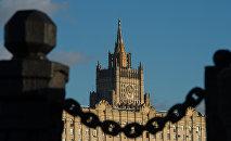 Ministerio ruso de Exteriores