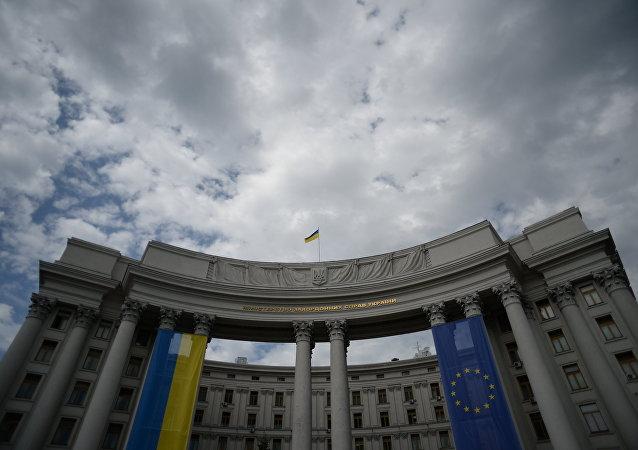 Cancillería de Ucrania