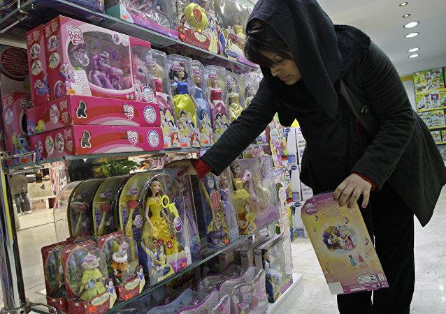 Una tienda de juguetes en Irán