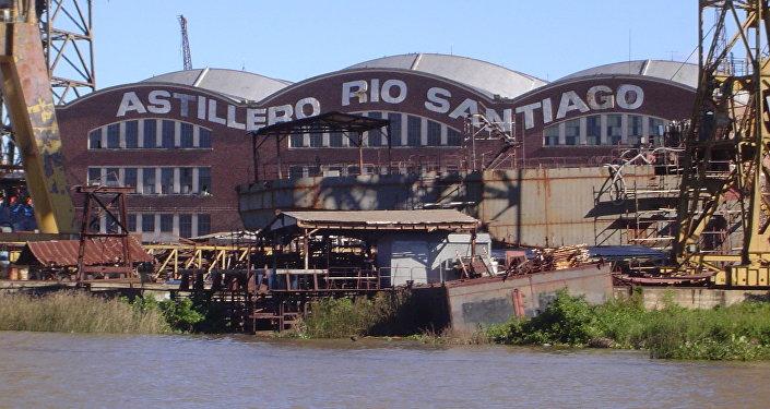 Astillero Rio Santiago
