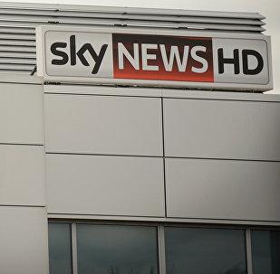 Sede de la cadena Sky News