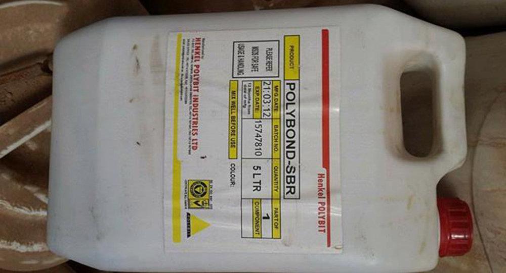Las poliolefinas encontradas en el laboratorio de armas químicas de Daesh