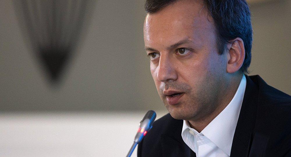 Arkadi Dvorkóvich, subjefe del Gobierno de Rusia