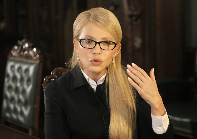 Yulia Timoshenko, líder del partido ucraniano Batkivschina