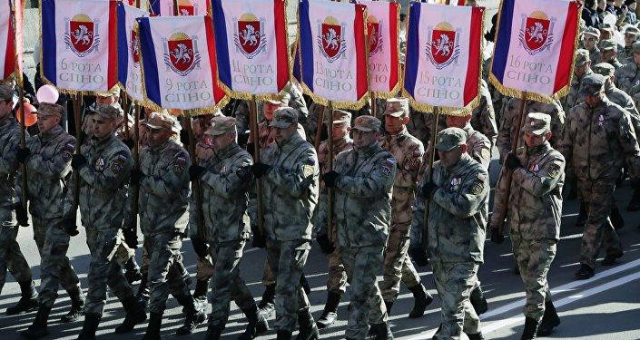 La celebración del 2 aniversario de la adhesión de Crimea a Rusia