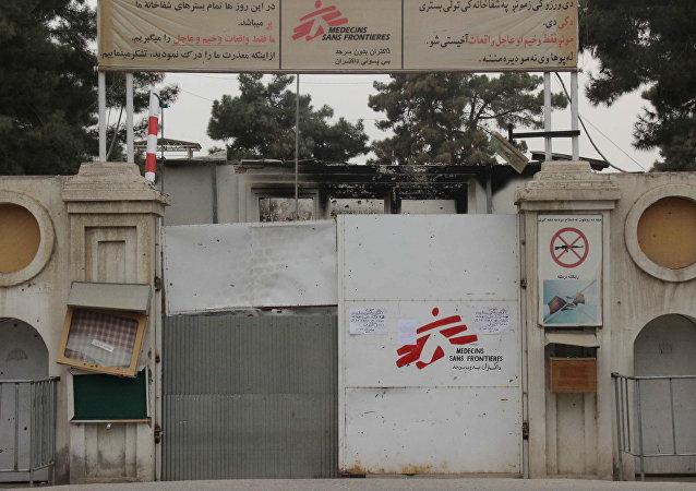 Hospital de Médicos sin Fronteras en Kunduz (Archivo)