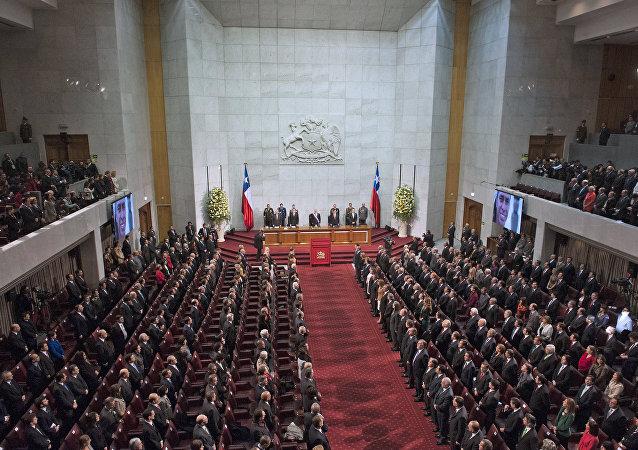Congreso de Chile (archivo)