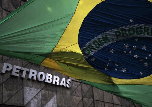 Petrobras y la bandera brasileña