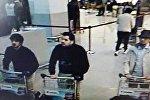 Tres sospechosos del atentado en el aeropuerto de Bruselas