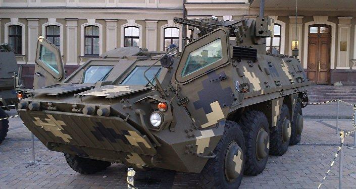 BTR-4