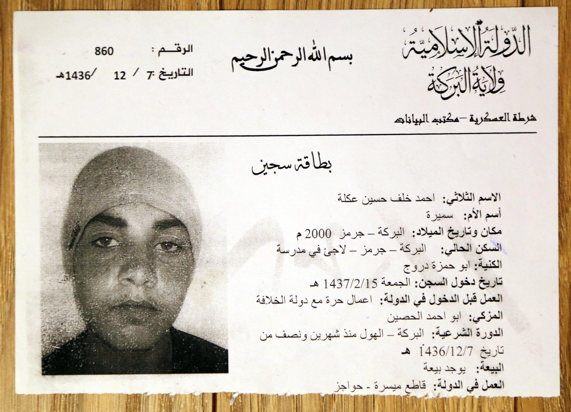 La mitad de una ficha sobre la ejecución de un joven por parte de Daesh —en esta y otras fichas semejantes faltaba la otra mitad—. Los habitantes locales indicaron que el joven fue acusado de haber asesinado a su tía.