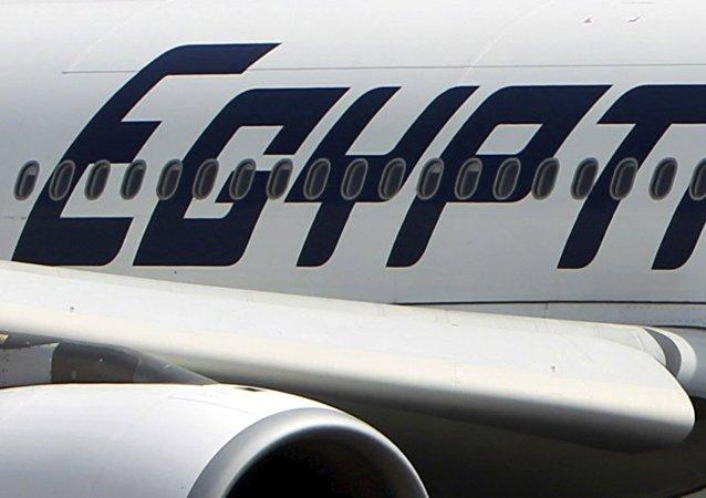 Un avión de la compañía EgyptAir (archivo)