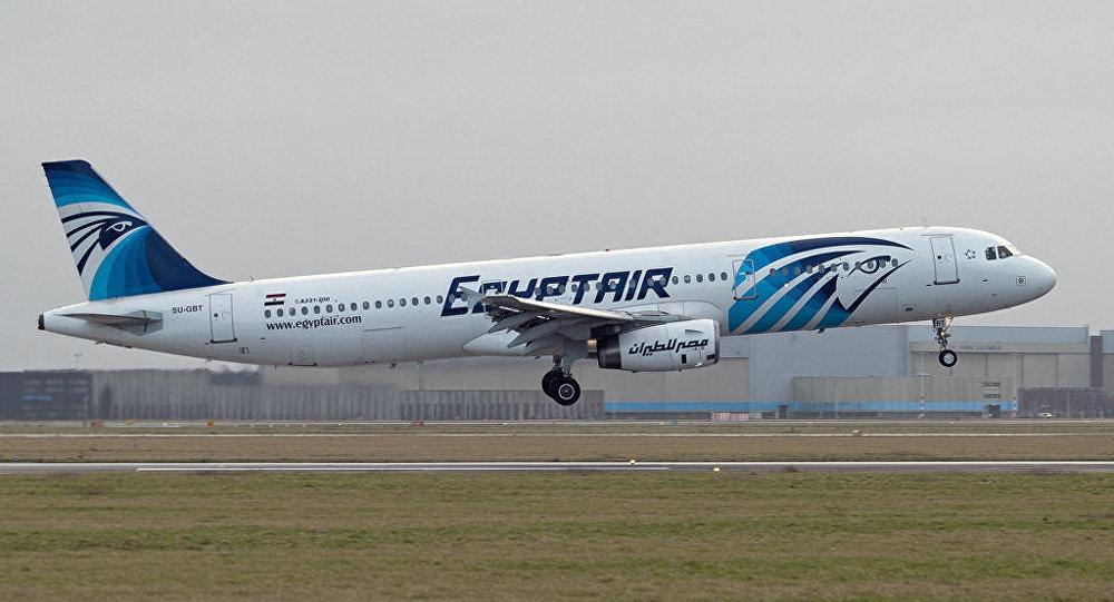 Un avión de Egypt Air
