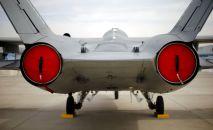 Un avión de caza