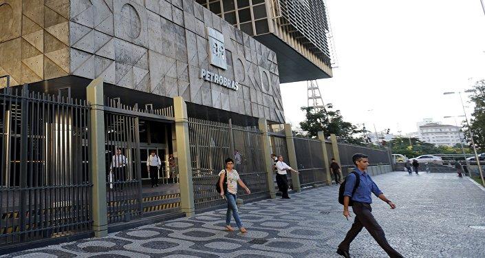 Sede de Petrobras en Río de Janeiro, Brasil