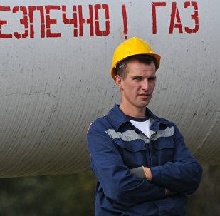 Un gasoducto de Ukrtransgaz en Ucrania