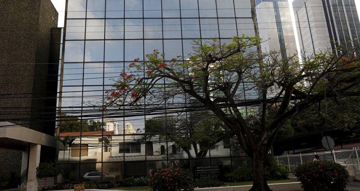 Edificio del despacho de abogados panameño Mossack Fonseca