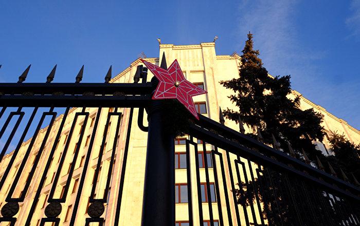 El ministerio de defensa de rusia lanza su sitio web en for Pagina web ministerio interior