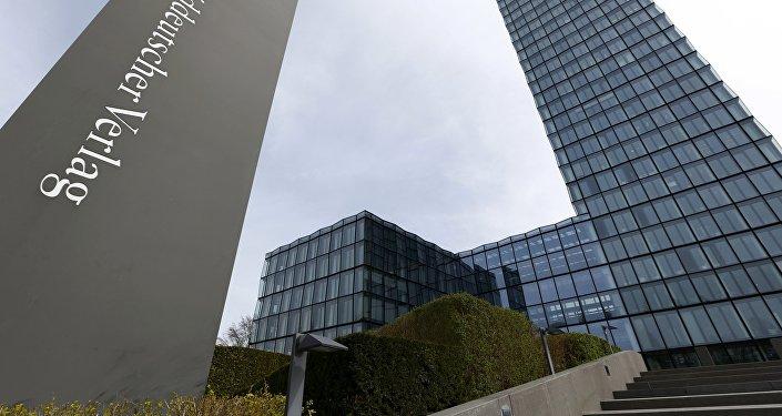 La sede del periódico alemán Sueddeutsche Zeitung en Munich