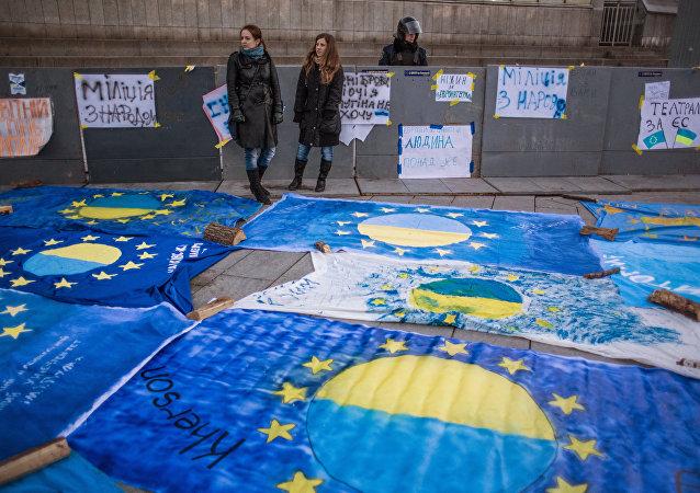 Manifestación en apoyo a la asociación Ucrania-UE (archivo)