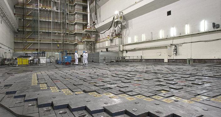 Producción de plutonio
