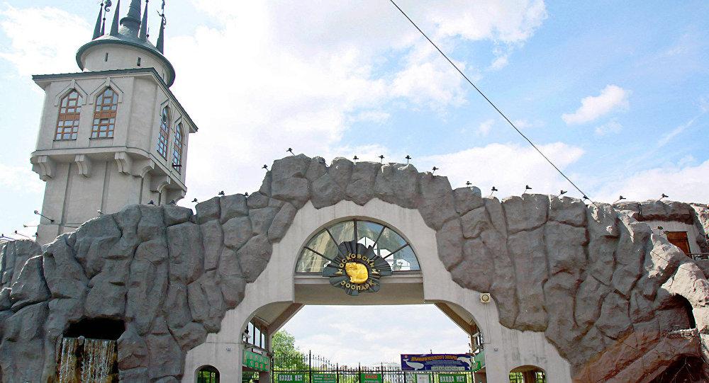 El zoo de Moscú
