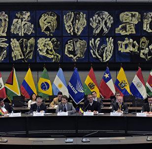 Sede de la UNASUR en Quito