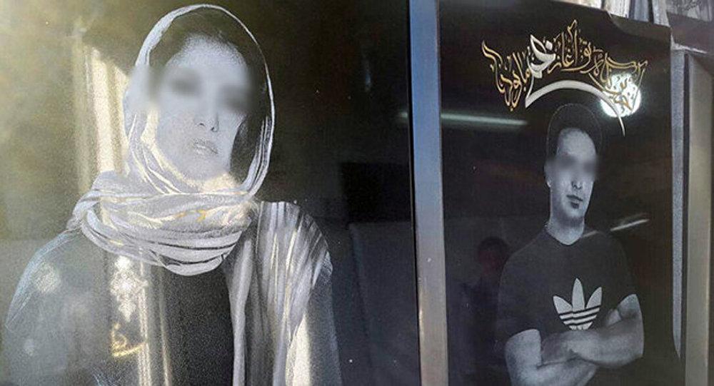 Una lápida en el cementerio Behesht-e Zahra en Teherán