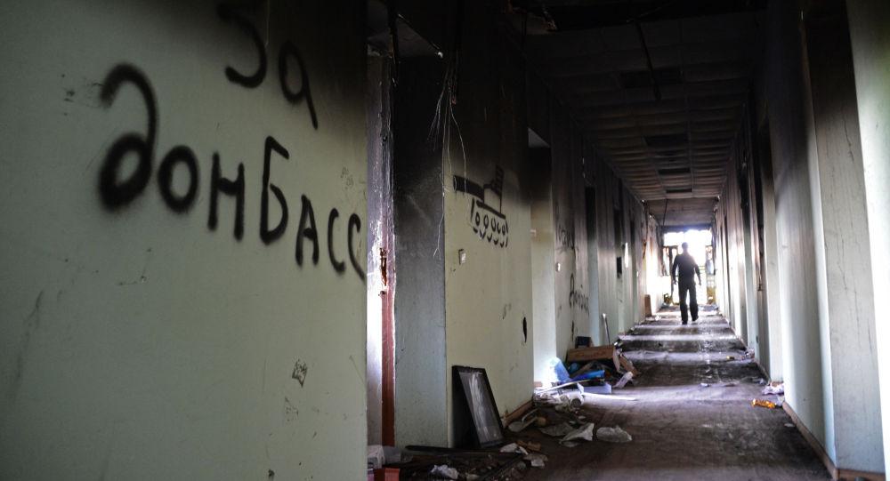 Un edificio destruido en Donbás, Ucrania