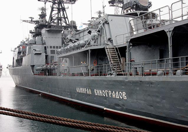 El destructor antisubmarino Almirante Vinográdov.