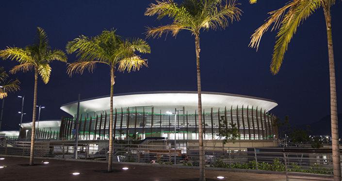 Carioca Arena