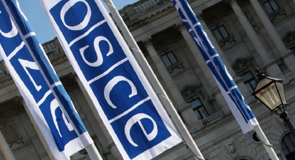 Banderas de la OSCE