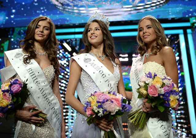"Final del certamen ""Miss Rusia 2016"""