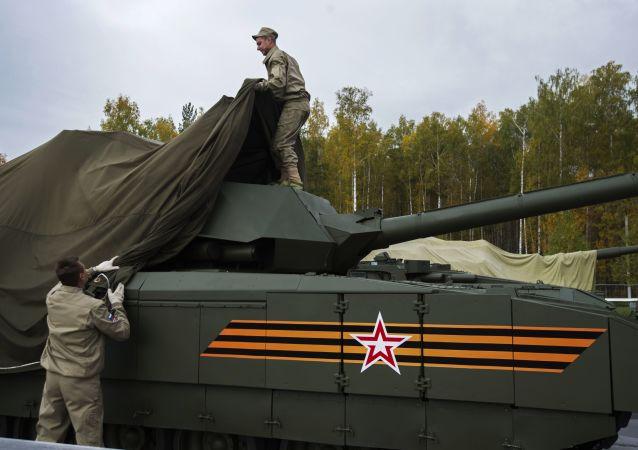 Tanque Armata (archivo)