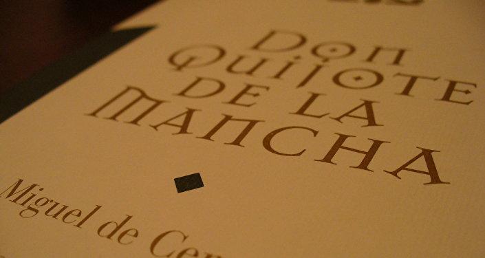 La novela Don Quijote de la Mancha