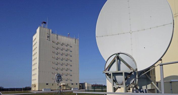 Radar tipo Voronezh