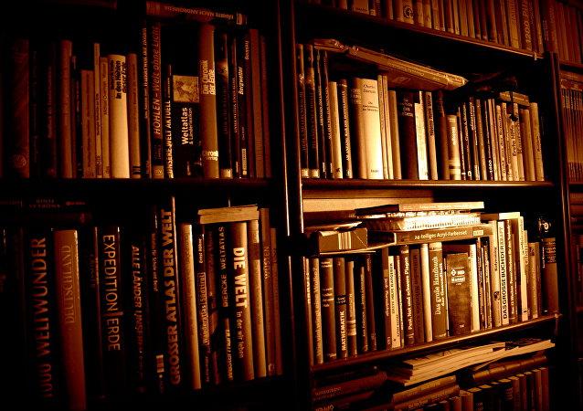 Unos libros