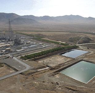 Reactor de agua pesada en Arak