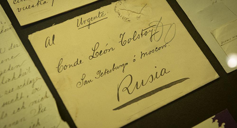 Cartas en la exposición 'León Tolstói y el mundo hispanohablante'