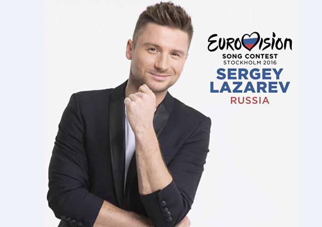 Serguéi Lázarev, participante de Eurovisión 2016