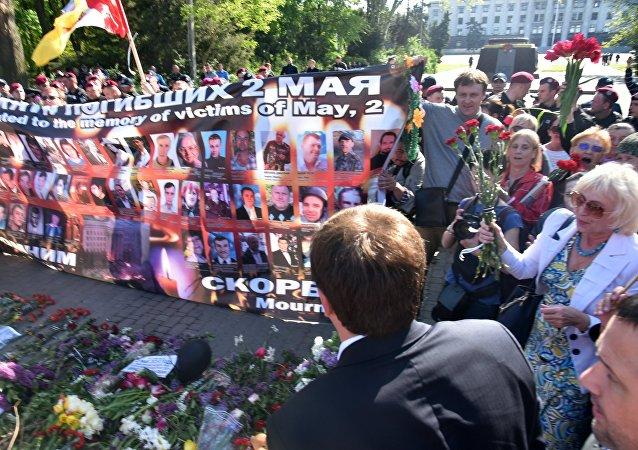 Homenaje a las víctimas de la tragedia del 2 de mayo de 2014 en Odesa