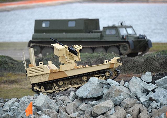 Robot militar ruso (archivo)