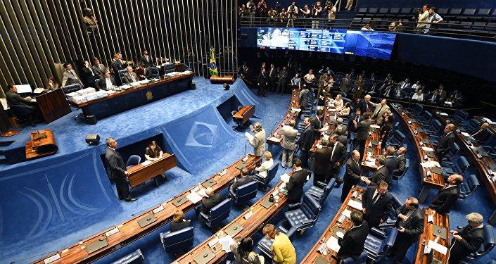 Sesión del senado brasilero sobre el 'impeachment' de la presidenta de Brasil, Dilma Rousseff