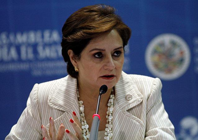 Patricia Espinosa, embajadora mexicana