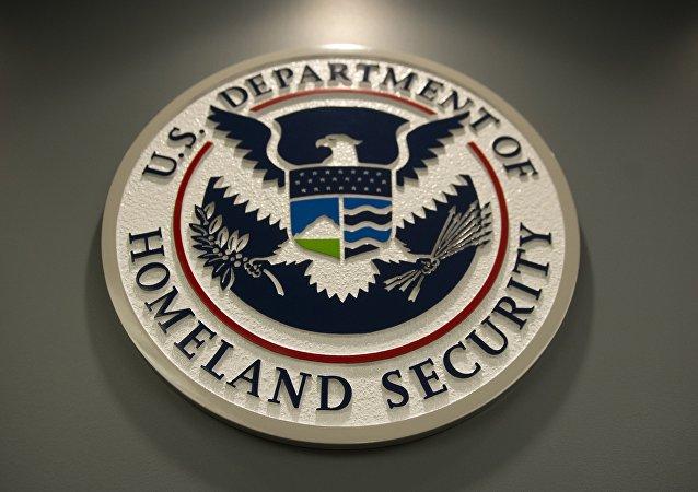 Logo de Departamento de Seguridad Nacional de EEUU (ICE)