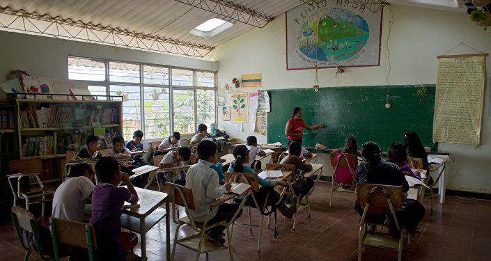 Un colegio en Colombia